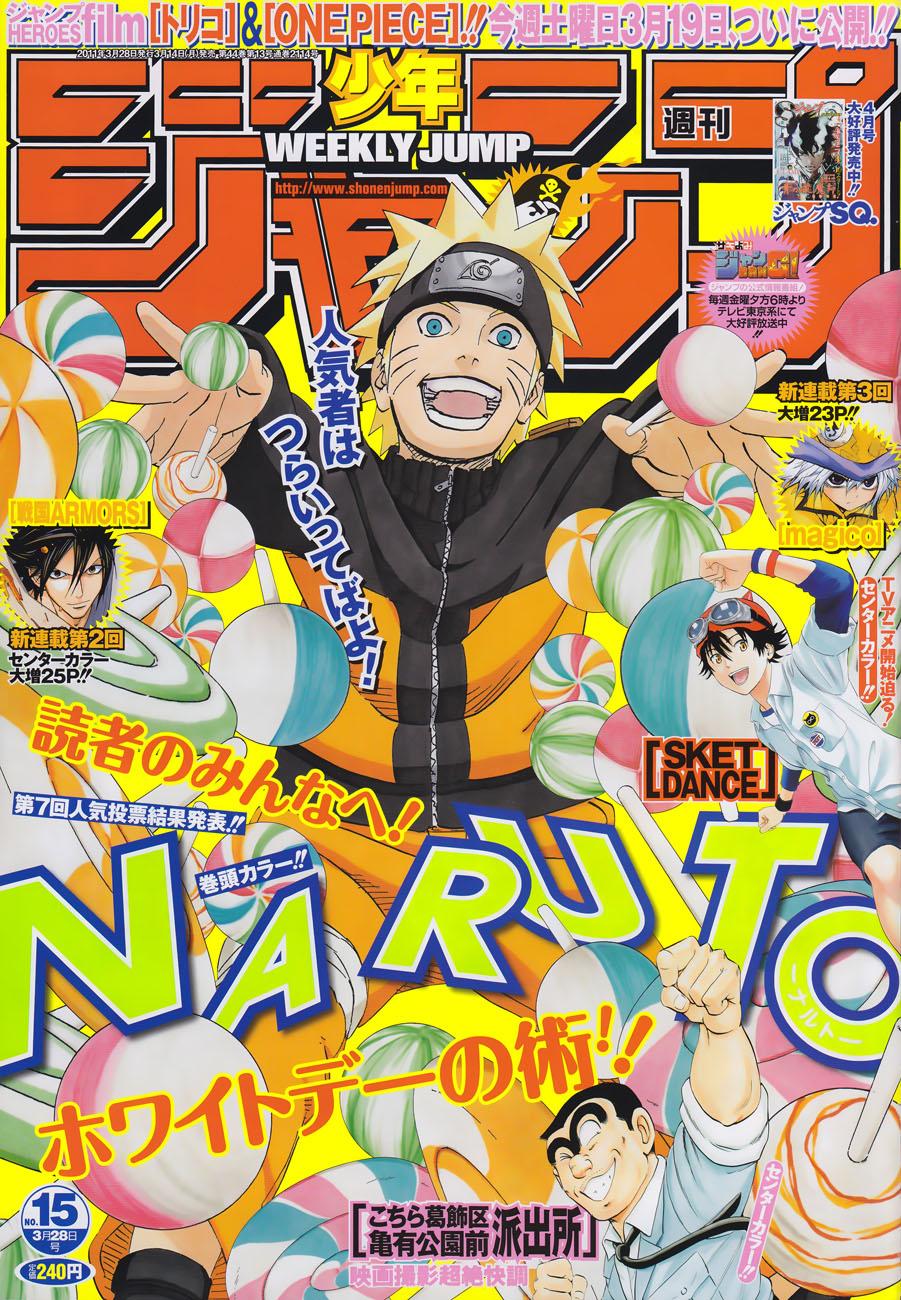 Манга Naruto / Наруто Манга Naruto Глава # 531 - Команда Асумы, снова вместе, страница 1
